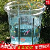 新生嬰兒游泳池加厚充氣透明支架兒童游泳桶寶寶洗澡桶保溫池  全店88折特惠