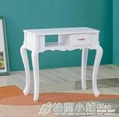 美甲桌子特價美甲桌椅套裝雙人單人三人經濟型美甲台椅凳ATF 秋季新品