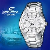 CASIO手錶專賣店 卡西歐  EDIFICE EF-125D-7A  男錶  波紋指針 弧形鏡面  螺絲鎖背蓋 三折式不繡鋼錶帶