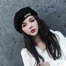 韓版百搭麂皮絨chic軟妹貝雷帽八角帽秋冬女啊英倫日系畫家帽潮男 蘿莉新品