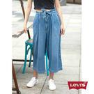 [第2件1折]Levis 女款 / 牛仔丹寧寬褲 / 復古綁帶 / 深藍