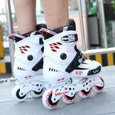 年終盛典 緯球輪滑鞋成人單直排輪花式平花鞋男女專業溜冰鞋成年旱冰鞋全閃