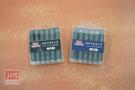 筆樂 PENROTE 鋼筆替換墨水管 (PC6295、PN5823適用)