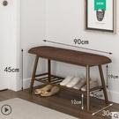 主圖款換鞋凳家用門口可坐式