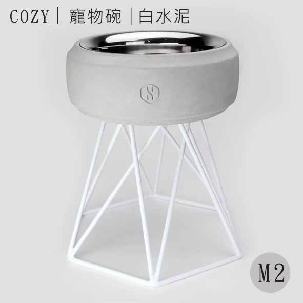 Pet's Talk~SPUTNIK 寵物碗架 Cozy Cement Bowl - 白水泥+白架(M2)
