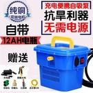 抽水機 充電水泵家用自吸抽水機便攜式農用...