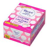 日本花王 Bioré 清爽潔膚爽身粉濕巾 潔淨皂香補充包(36枚入X 2盒)
