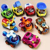 寶寶玩具車男孩回力車慣性車工程車飛機火車兒童車小汽車玩具套裝QM 莉卡嚴選
