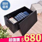 收納箱 摺疊籃 玩具箱 露營【FB-6432】貨櫃收納椅 二色 樹德MIT台灣製