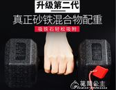 六角啞鈴男士練臂肌家用健身器材5kg10公斤15/20kg包膠啞鈴女一對花間公主YYS