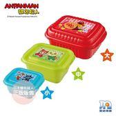 日本 麵包超人 分裝盒3入組(大中小)