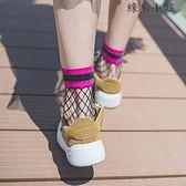 漁網襪短款女網襪短襪