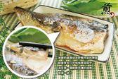 【明珠海產】嚴選薄鹽鯖魚(約200g/片)10片組-含運價