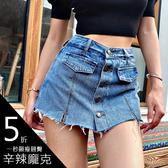 克妹Ke-Mei【AT58655】原單!appare品牌俏臀小A字開叉口袋釘釦牛仔褲裙