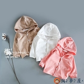 兒童防曬服寶寶薄款凈色長袖外套男女夏空調衫春秋純棉【淘夢屋】