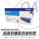 【高士資訊】BROTHER TN-459 C / M / Y 原廠 超高容量 彩色 碳粉匣 TN459
