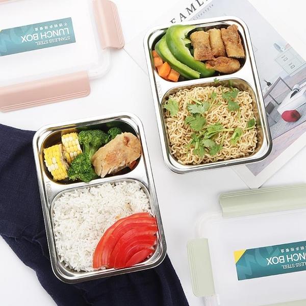 飯盒304不銹鋼加深成人學生飯盒韓版簡約兩2格便當盒分格注水保溫飯盒 蜜拉貝爾