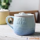 馬克杯子陶瓷帶蓋勺咖啡早餐杯潮流可愛少女水杯情侶【公主日記】