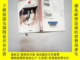 二手書博民逛書店日文書一本罕見上 12.6 新潮文庫Y198833