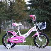 貝爾祺兒童自行車折疊童車2-3-6-7-8-9-10歲男孩14/20寸女孩單車「Top3c」