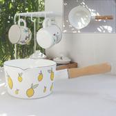 日式翻邊鍋15cm搪瓷奶鍋1.5L加厚單把鍋平底泡面鍋煤氣電磁爐通用  朵拉朵