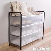 簡易鞋架家用多層經濟型宿舍鞋櫃門口防塵收納神器小鞋架子大容量 自由角落