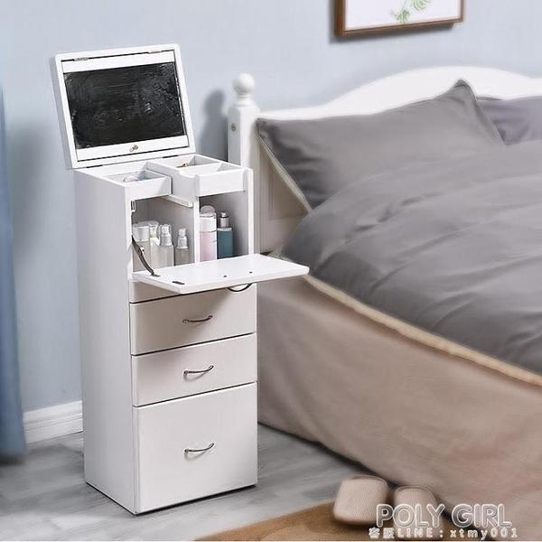 梳妝台臥室小戶型現代簡約網紅化妝桌收納櫃一體小型迷你化妝台櫃 ATF 夏季新品