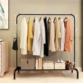 單桿式涼衣架落地簡易晾衣桿家用臥室內曬衣架折疊陽台掛衣服架子igo 西城故事