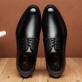 皮鞋-正裝男士皮鞋男商務皮鞋黑色韓版尖頭新款青年潮鞋休閒皮鞋男 花間公主