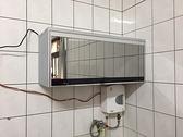《修易生活館》 喜特麗 JT-3809Q 90CM 懸掛式烘碗機 (不含安裝費用)