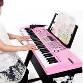 三森61鍵電子琴智慧亮燈跟彈兒童初學鋼琴寶寶女孩玩具3-12歲igo 【PINK Q】