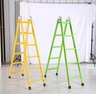梯子 人字梯工程梯子家用加厚折疊伸縮樓梯爬梯多功能工業3米直梯合梯TW【快速出貨八折搶購】