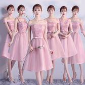小禮服 伴娘服2018新款姐妹團伴娘服短款伴娘禮服女姐妹裙畢業禮服裙女