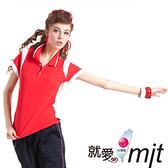 【瑪蒂斯】女款短袖POLO衫(紅/白)Hi Cool 吸濕排汗衫F527