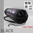 【04780】 通用瑜珈網袋 瑜珈袋 瑜珈背袋.瑜珈包包 瑜珈背包 瑜珈專用束口袋束袋 收納袋