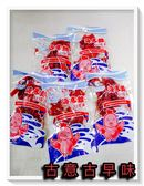 古意古早味 海底雞(5包裝/每包40g) 懷舊零食 童玩 糖果 魚片 蜜汁魚片 紅肉片