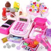 兒童超市收銀機臺仿真刷卡機扮家家酒套裝玩具【南風小舖】