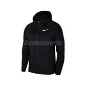 Nike 外套 Dri-FIT Hoodie 黑 白 男款 連帽外套 運動休閒 【PUMP306】 BV2759-010