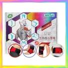晶晏 動力式熱敷墊 (未滅菌) 多功能帶 護踝 護膝 護腰 電毯 熱敷墊 護具 【生活ODOKE】