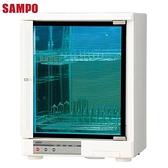 SAMPO 聲寶 KB-GA30U 多功能紫外線烘碗機/奶瓶殺菌機
