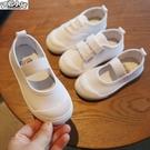 兒童小白鞋 幼兒園網鞋布鞋幼稚園舞蹈男童寶寶小簍鞋女童白色-Ballet朵朵