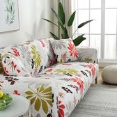 沙發套罩全包萬能套布藝四季防滑彈力沙發墊皮沙發巾全蓋組合通用