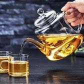 泡茶壺聚千義玻璃茶壺家用耐高溫泡茶器耐熱玻璃大號過濾泡茶壺套裝茶具 全館免運