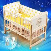 嬰兒床拼接大床新生兒搖籃床多功能寶寶床實木無漆bb床簡易經濟型