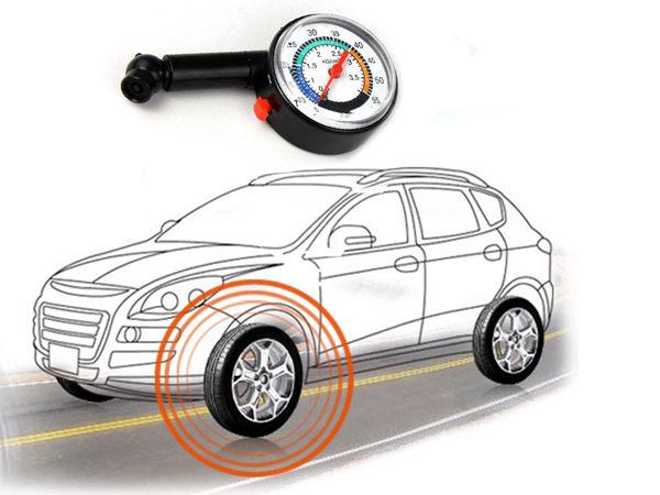 【胎壓測量表】汽車用輪胎氣壓表 胎壓偵測器 測量儀表 測量器 量氣壓表 胎壓計 可放氣