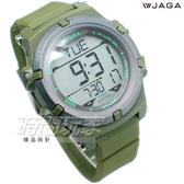 JAGA捷卡 多功能大視窗計時電子男錶 冷光防水 電子手錶 鬧鈴 計時碼錶 可游泳 M1192-F(綠)