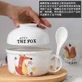 一個  陶瓷飯盒微波爐便當盒飯碗瓷碗泡面杯碗帶蓋杯湯碗勺筷  巴黎街頭