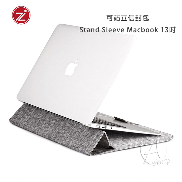 """【A Shop】Cozistyle Stand Sleeve Macbook 13"""" & iPad Pro 可站立信封包"""