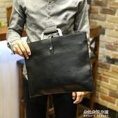小P男包 新品韓版男士手提包拎包單肩包斜跨包商務包復古信封包  朵拉朵衣櫥