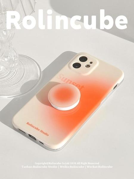 蘋果手機殼ins漸變iphone11promax藝術xr簡約xs全包8plus【快速出貨】
